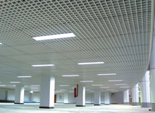 Grid Ceiling Series